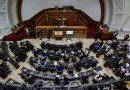 Asamblea Nacional rechazará este martes entrega de minas de oro a gobernaciones
